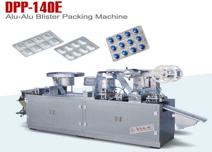 Pharmaceutical Small Alu Alu Blister Packing Machine GMP Standard